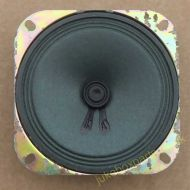 4 Inch Speaker (SP01)