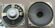 Pair of 35ohm Speakers (SP11)