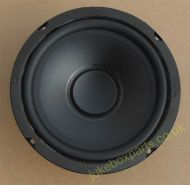 "6.5"" Speaker NEW (SP2265)"