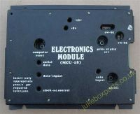 Wall Box Electronic Module MCU-15 (AR257)