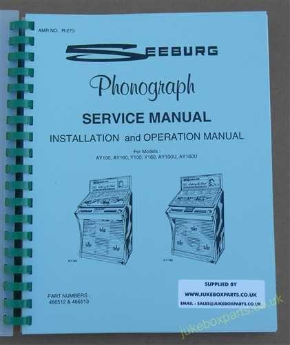 Seeburg AY100, AY160, Y100, AY100U, AY160U Manual (1961)