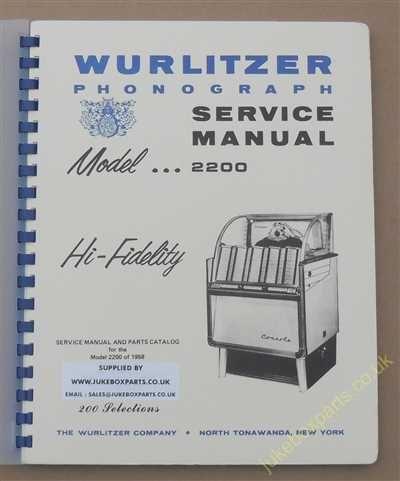 Wurlitzer 2200 Service & Parts Manual (1958)