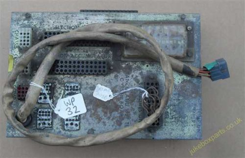 Wurlitzer CD Compact Amplifier 4020000000 (WP32)